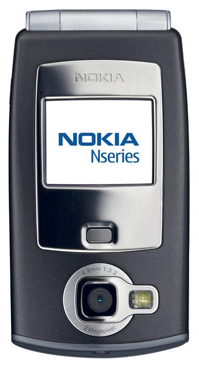 Драйвера К Мобильным Телефонам